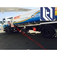 Buy cheap 40m3 Bulk Cement Tank Semi Trailer 3 Axles , Loading 30-35t Carbon Steel , 4-5mm Thickness product