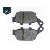 Buy cheap Semi Metallic Aftermarket Motorcycle Brake Pads For Honda CBR250 30000 - 50000km Life product