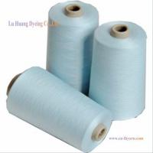 Buy cheap 50%spun silk 50%cotton blended yarn product