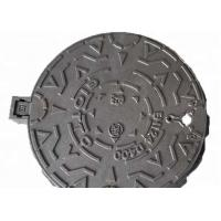 Buy cheap Class A15 Ductile Iron Manhole Cover Anti Rust DIN BS ASTM EN124 Standard product