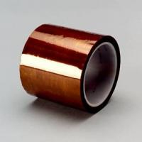 Buy cheap Competitive price Polyimide film tape for lithium battery manufacturing product