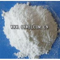 Buy cheap Dicalicium Phosphate,DCP from wholesalers