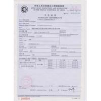 Shenzhen Shipei Technology Co., Ltd. Certifications