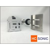 China Economic Ultrasonic Cutting Blades , Ultrasonic Cake Cutter Metal Housing on sale