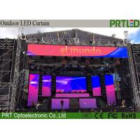 Quality Transparent LED Curtain Stage Backdrop WaterproofP10.416 For Night Clubs for sale