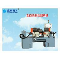 Buy cheap CNC hydraulic Bar Chamfering Machine for Automatic clamping tube / bar product