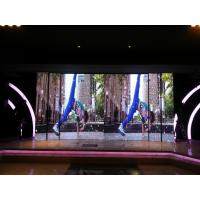 Buy cheap 64x32 Module Video LED Display , outdoor led video wall With Hub75 Port product