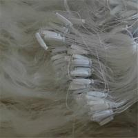 China PP PE Polyester Nylon Knotted Commercial Fishing Net on sale
