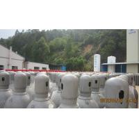 Buy cheap fluoromethane/CH3F from wholesalers