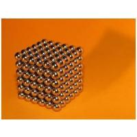 Buy cheap Neo Cube, Magnet Cube: Gold Coating - Magnet Toy product