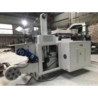 Buy cheap Label Roll Die Cutter Machine with Lamination + Hot Stamping Flat-Bed Die Cutter from wholesalers