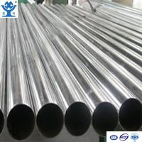 China Customized low price extruded 6061-t6 aluminum tube on sale