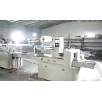 Buy cheap Disposable Plastic Cup Packing Machine, Automatic Counting Cup Packaging Machine from wholesalers