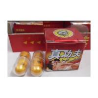 Buy cheap Pure Biological Medicine Male Growth Pills Zheng Gong Fu Fruit Plant Extracts product