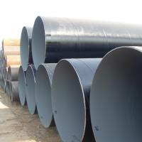 Buy cheap Spiral Steel Pipes with Anticorrosion product