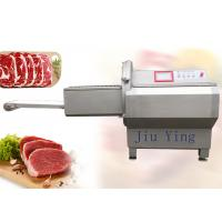 Quality Energy Saving Frozen Meat Cheese Cutter Slicer Adjustable Cutting Size for sale