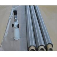 Buy cheap Stainless steel printing mesh product