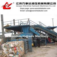 Buy cheap Waste paper baling machine product