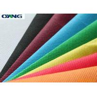 Buy cheap 10-200 GSM PP Spunbond Nonwoven Fabric from wholesalers