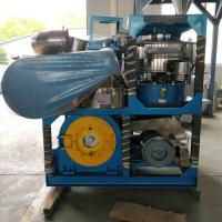 Buy cheap Powerful PVC Pulverizer Machine / Plastic Grinding Machine Easy Operation from wholesalers
