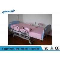 Buy cheap Hydraulic Obstetrics Gynecological Examination Chair Multifunctional CE ISO product