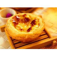 Buy cheap Square Food Warmer Showcase - 30 To 70 Degree LED Light White Or Black Body product