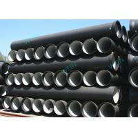 Buy cheap BSEN598 Standard Ductile Iron Pipe High Alumina Cement Mortar Lining Anti Rust product