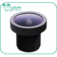 Buy cheap Wide Angle Cctv Security Camera Lens , 4.2 Mm Board Lens For Dome Camera product