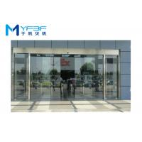 Quality High Performance Automatic Sliding Door Operator With 24V Brushless DC Motor for sale