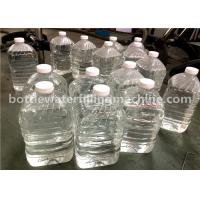 Buy cheap Rotary Drinking Water Big Automatic Bottle Filling Machine , Bottled Water from wholesalers