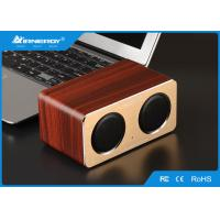 Buy cheap Wood Effect Bluetooth Speaker V4.1 Compatible With Smartphones / Tablets from wholesalers