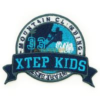 Buy cheap Professional Clothing Embroidered Patches / Iron On Embroidered Badges product