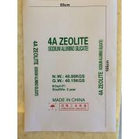 China Chinese Zeolite 4A used for detergent,daily chemical raw material,detergent raw material on sale