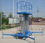 Hotel hall aerial maintenance light weight mobile aluminum lift