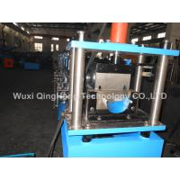 special gutter roll forming machine