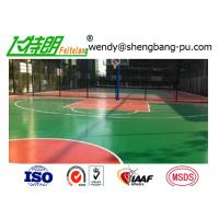 Buy cheap Synthetic Badminton Court Flooring Playground Rubber Mats Anti Skid Coating product