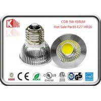 Buy cheap 2014 Dimmable E26 HR16 LED Par16 Bulbs 5W cob 500lm for home lighting , Coffee Bar product