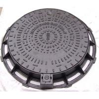 Buy cheap What is BV Manhole cover product