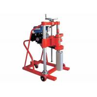 Buy cheap Concrete core drilling machine from wholesalers