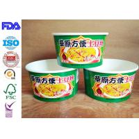China Disposable Printed Take Away Paper Salad Bowls High / Low Temperature Resistant on sale