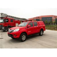 Buy cheap Total Power 1000W Fire Command Car IVECO With NJ6606DA6 Chassis Model product