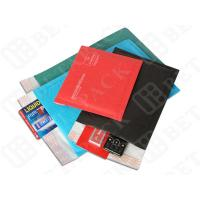 Buy cheap Colorful Recycled Business Kraft Bubble Mailer Padded Envelopes product