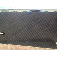 Buy cheap Black Film Faced Marine Plywood/Concrete Shuttering Plywood/Construction Plywood from wholesalers