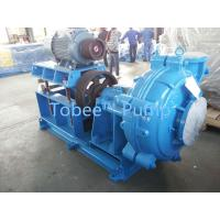 Buy cheap China Slurry Pump Manufacturer from wholesalers