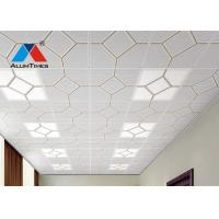 Buy cheap Dustproof Clip In Ceiling , Aluminum Patterned Vintage Victorian Ceiling Tiles product