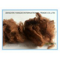 Buy cheap 1.5 D X 38MM Dyed Brown Spinning Fiber , Anti Pilling Low Melt Polyester Fiber product