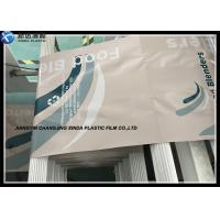 Buy cheap FFS Film PE Plastic Packaging Bags For Chemical Industrial 15KG 25KG 50KG product