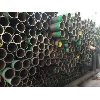 Buy cheap API J55 Grade ERW Casing Pipe with Buttress Thread product