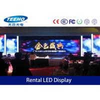 China P4.8 LED Stage Panels Large Screen Rental Ultra Light , LED Display Video Wall Easy Installation on sale