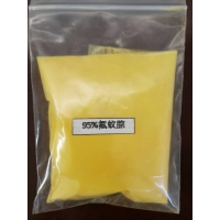 Buy cheap ISO 95% Hydramethylnon Insecticide Yellow Crystalline Powder Cas 67485 29 4 product